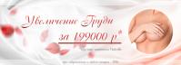 post-16634-0-09365100-1426683874_thumb.png