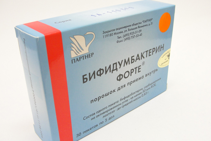 можно ли с энтерофурилом принимать лактобактерин учебные заведения Москве