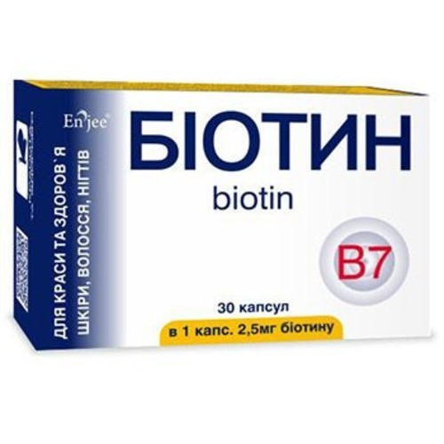 biotin-kapculi-2-5mg-no30-9934-500x500.jpg