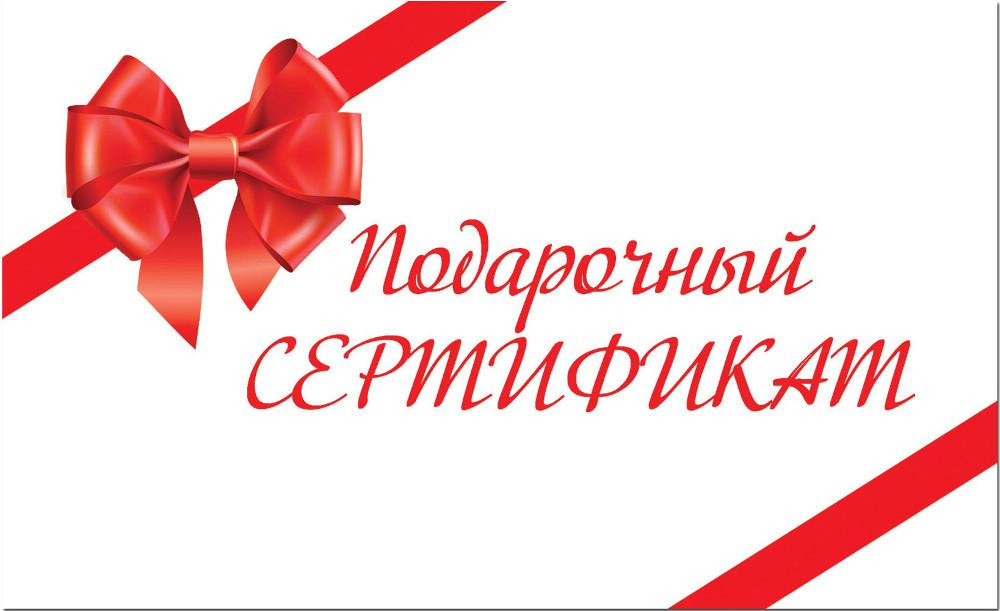 885067983_w640_h640_podarochnyj_se__kat_1_72_1.jpg