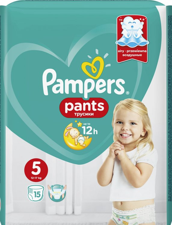 pampers_4015400727026_images_4498903568.jpg